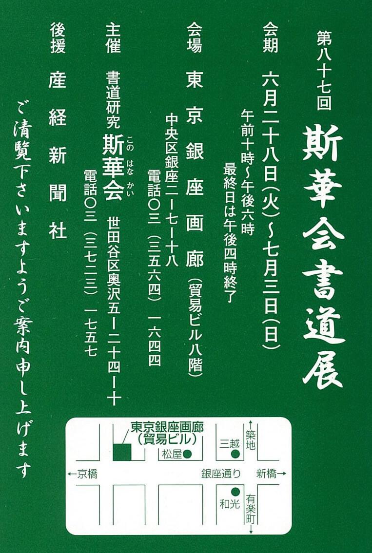160628_konohanakai_01.jpg