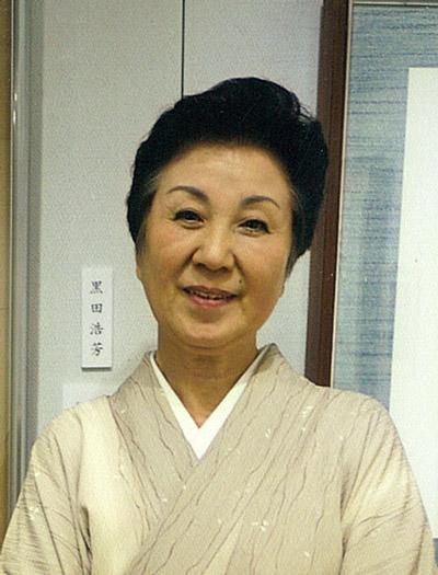 黒田浩芳さん