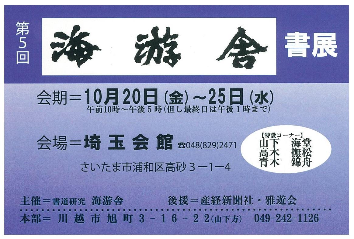20170906_1.jpg