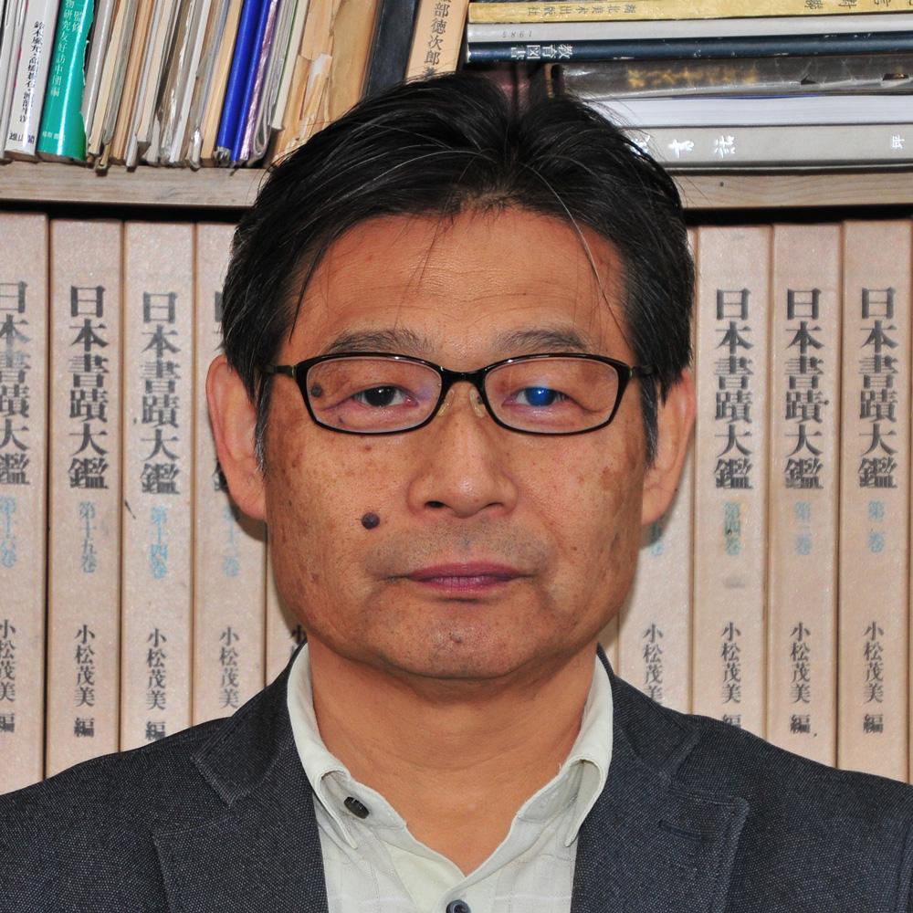 伊藤春魁さん