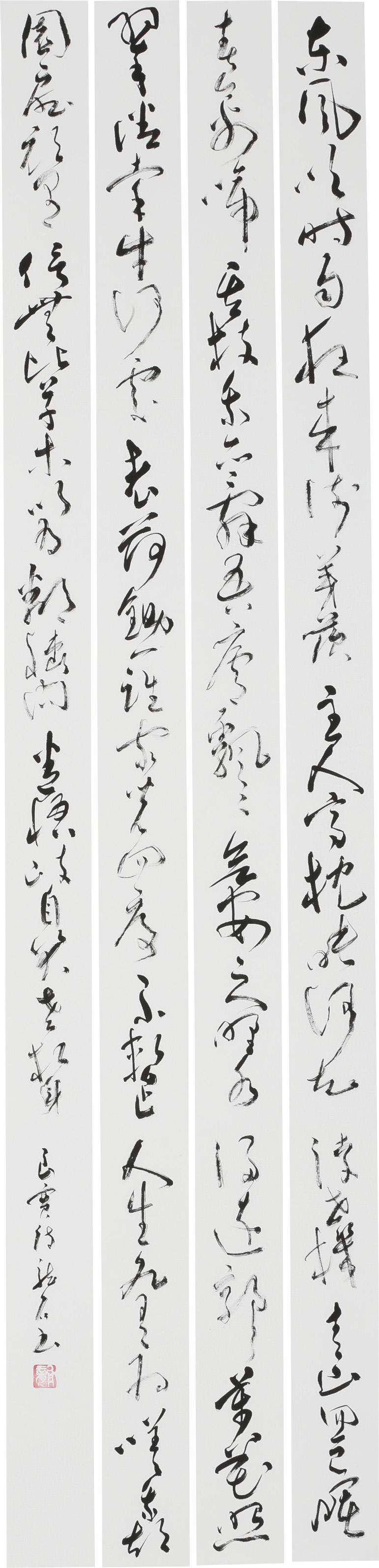 第33回産経国際書展出品作品「良寛 東風吹時雨...」(縦240×横60センチ)