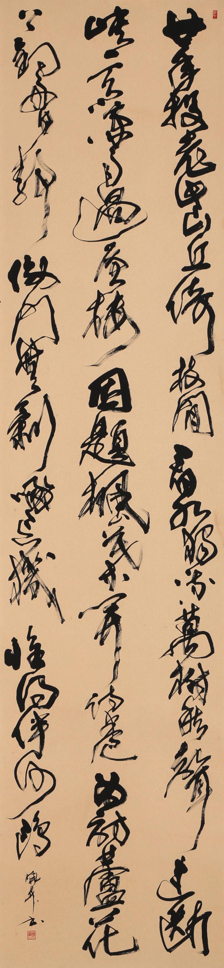 第34回産経国際書展出品作品「姜應麟 秋懐」(縦228×横53センチ)