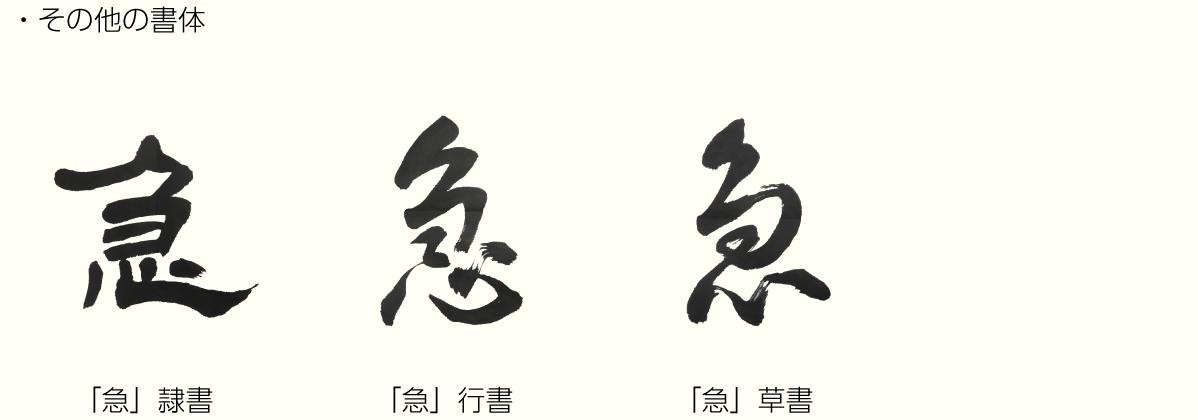 20180529_kanji2.png