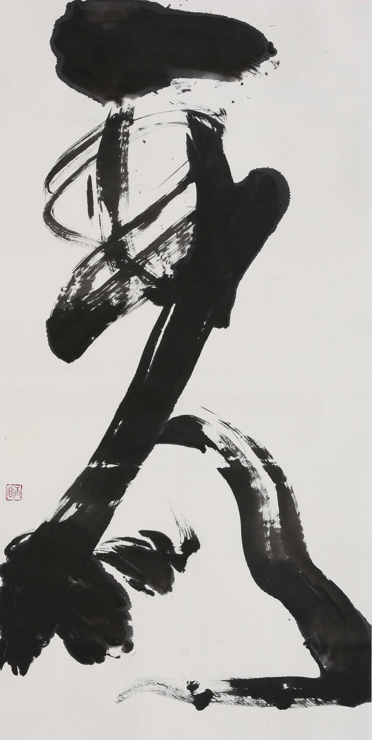 第34回産経国際書展出品作品「麗」(縦135×横70センチ)