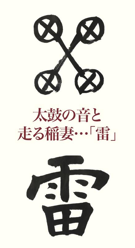 20180622_kanji_1.png