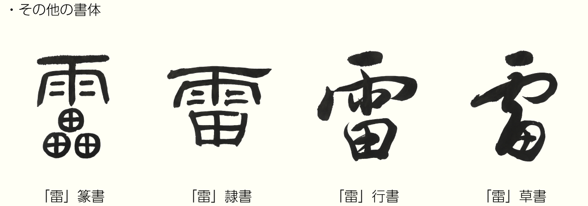20180622_kanji_2.png
