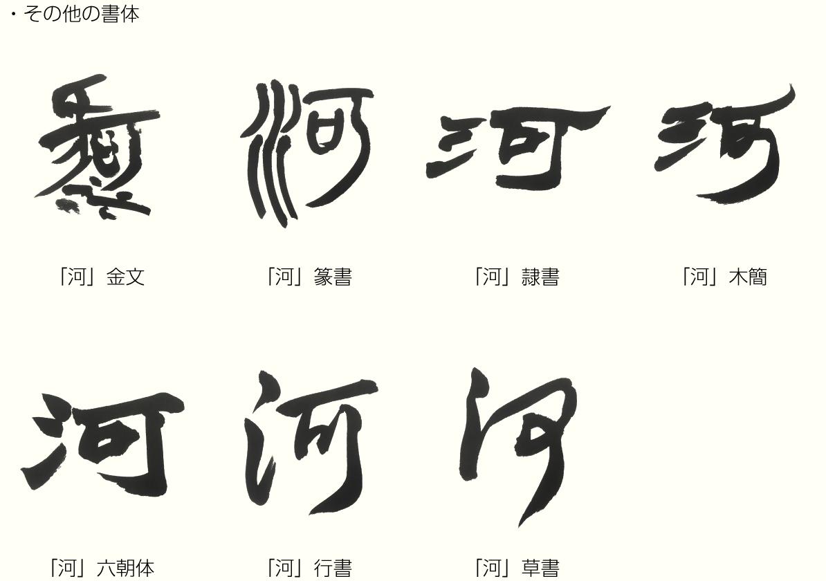 20180706_kanji_2.png