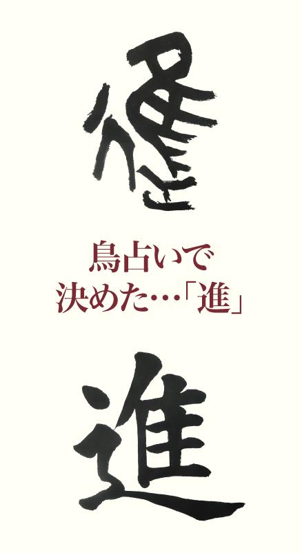 20180727_kanji_1.png