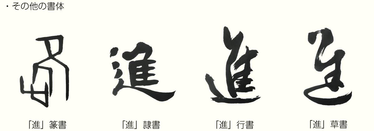 20180727_kanji_2.png