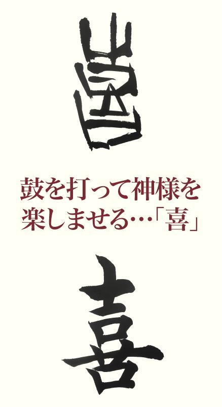 20180802_nakayoku_1.png
