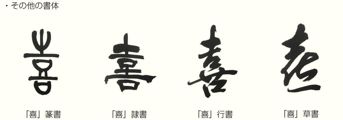 20180802_nakayoku_2.png