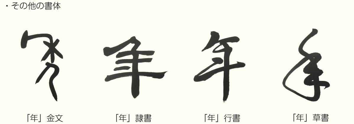 20180831_kanji_2.png