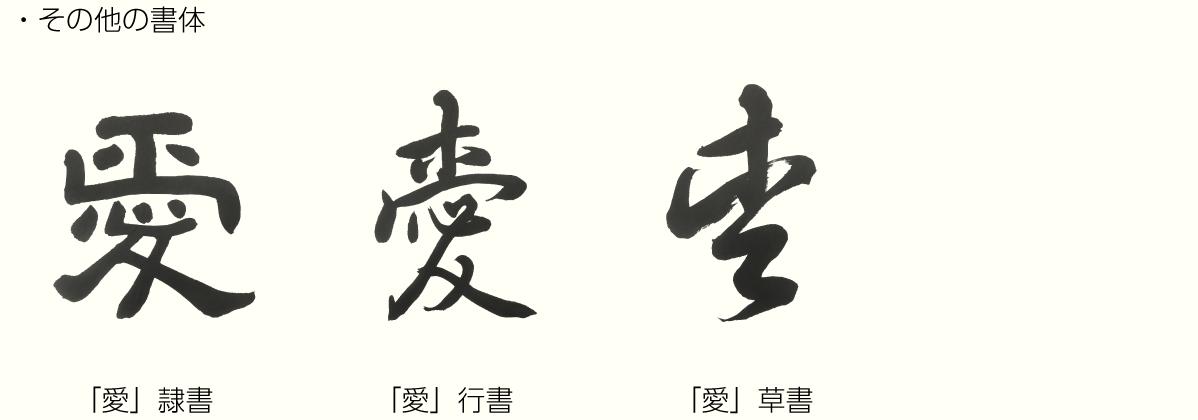 20180907_kanji2.png