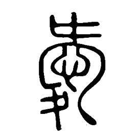 20180907_kanji3.png