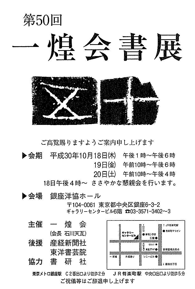 20180911_2.jpg