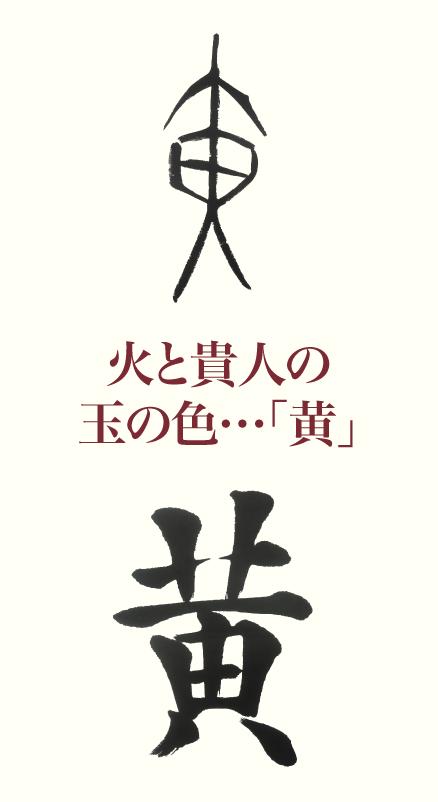 20181005_kanji_1.png