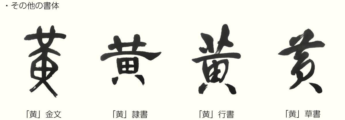 20181005_kanji_2.png