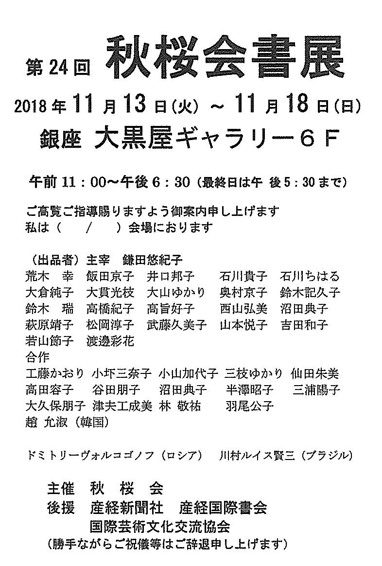 20181015_5.jpg