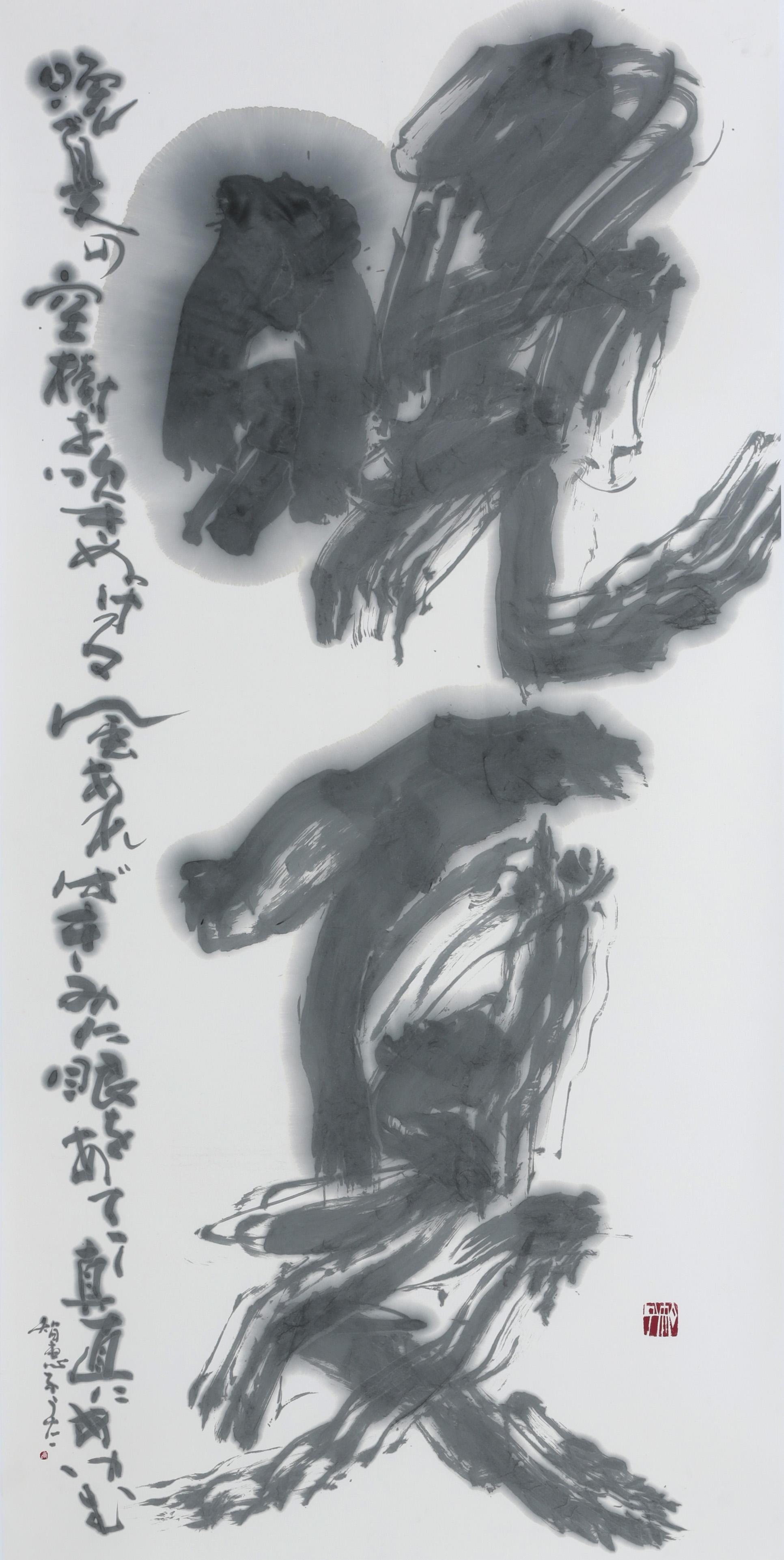 第35回記念産経国際書展出品作品「晩夏」(縦180×横90センチ)