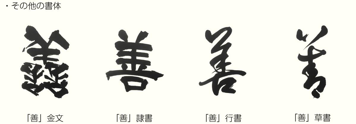 20181028_kanji_2.png
