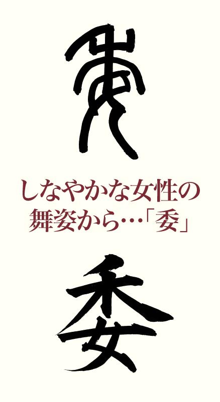 20181101_kanji_1.png