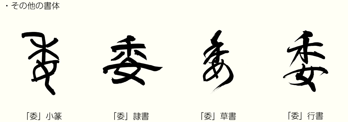 20181101_kanji_2.png