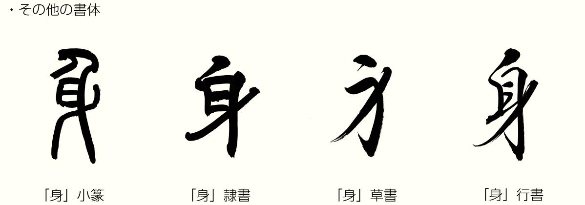20181108_kanji_2.png