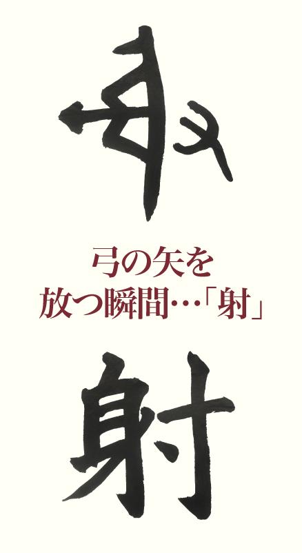 20181116_kanji1.png