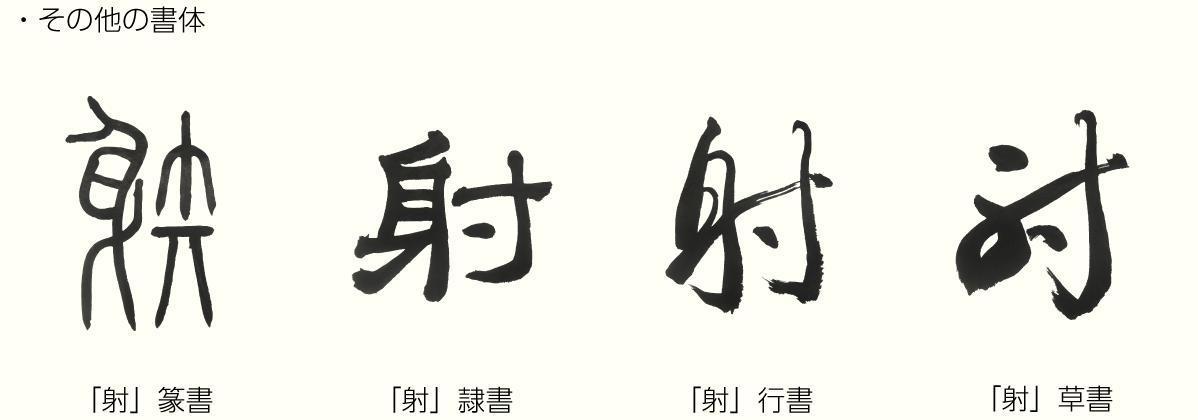 20181116_kanji2.png