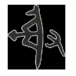 20181116_kanji3.png