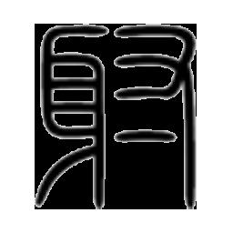 20181116_kanji7.png