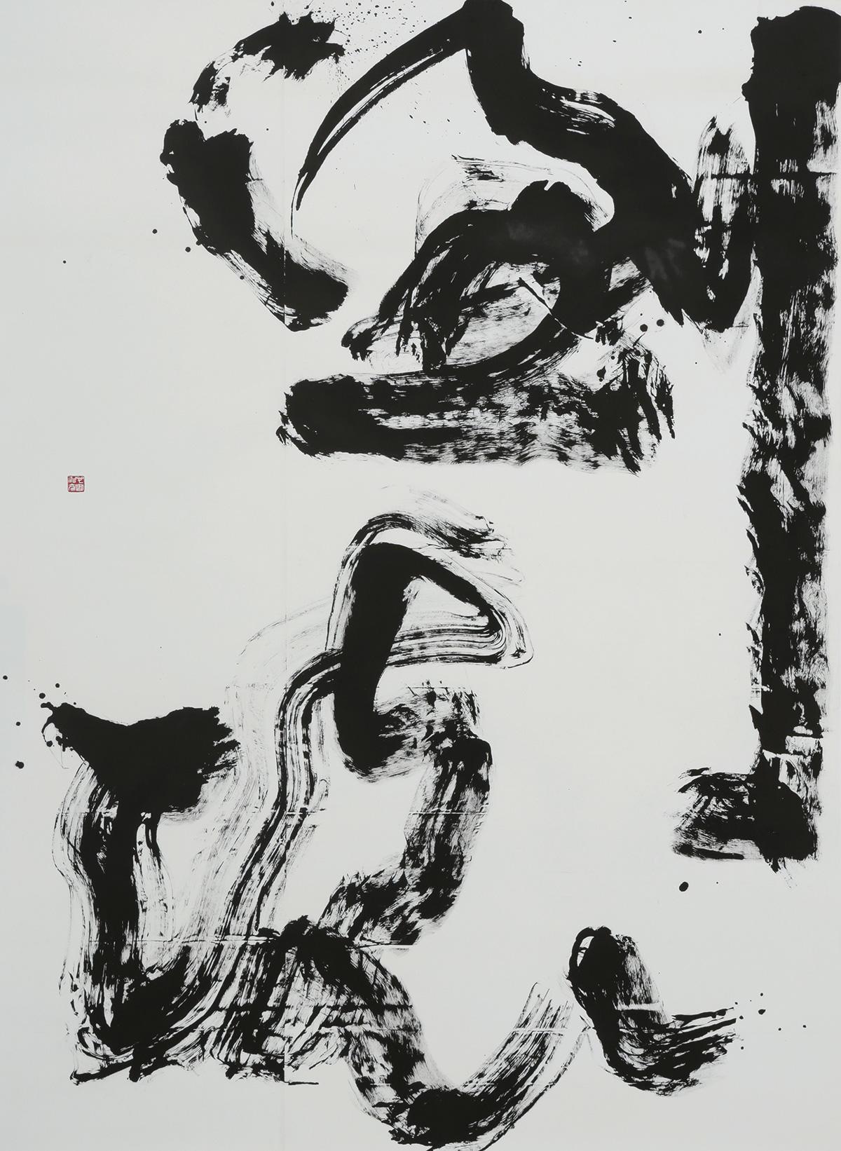 第34回産経国際書展新春展出品作「倒壊」(縦240×横180センチ)