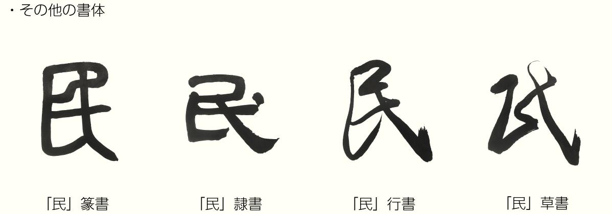 20181122_kanji_2.png