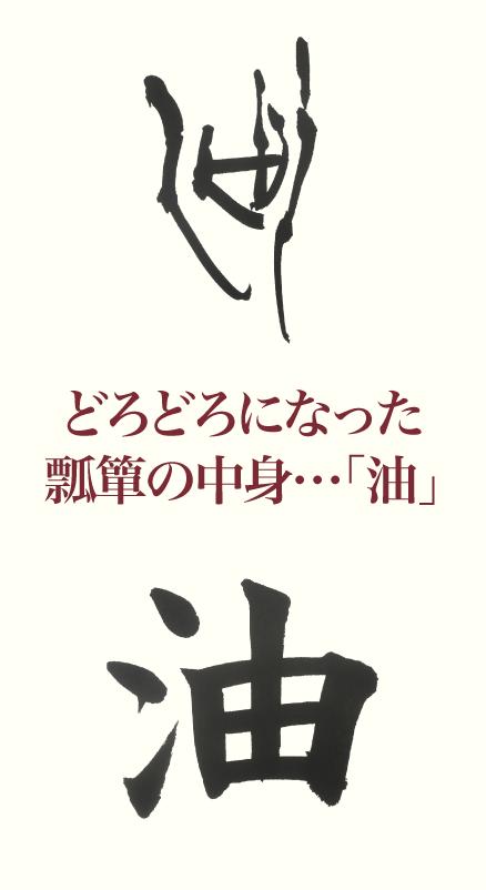 20181203_kanji_1.png