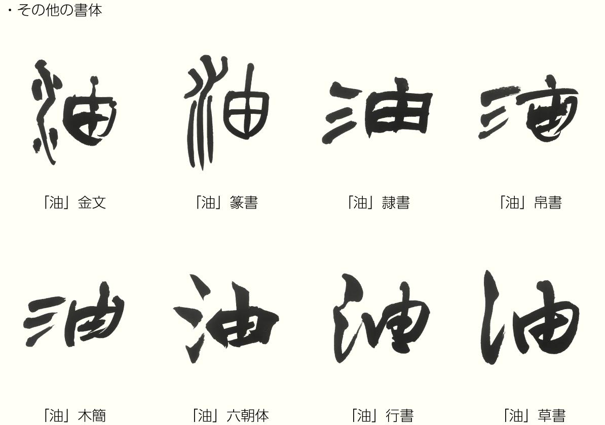20181203_kanji_2.png