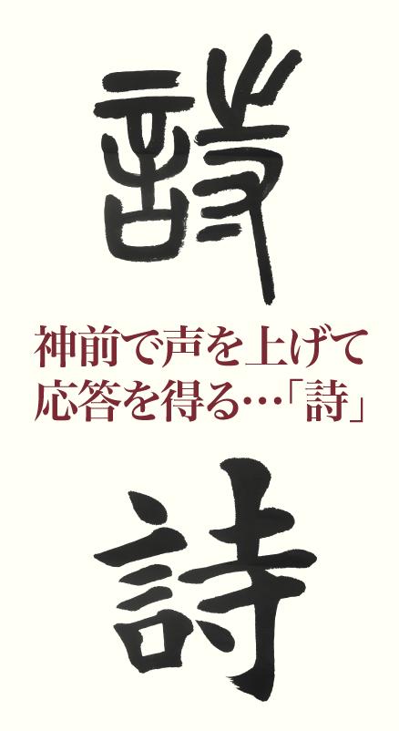 20181213_kanji_01.png