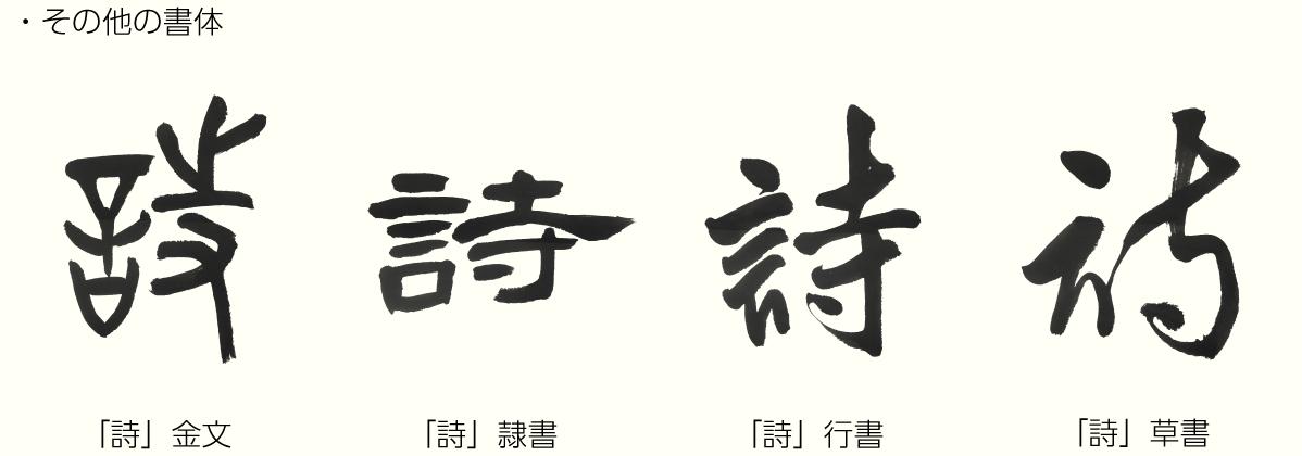 20181213_kanji_02.png