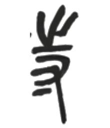 20181213_kanji_04.png