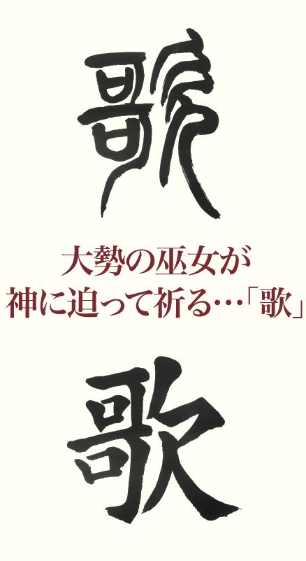 20181221_kanji_1.png