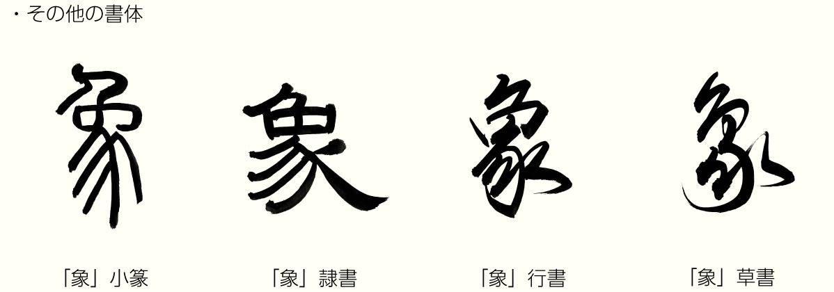 20190111_kanji_2.png