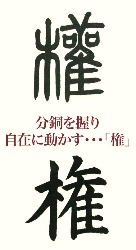 20190210_kanji_1.png