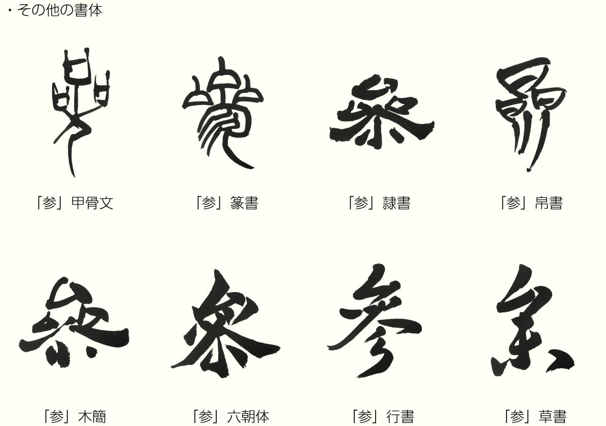 20190220_kanji_2.png