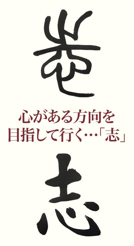 20190301_kanji_1.png