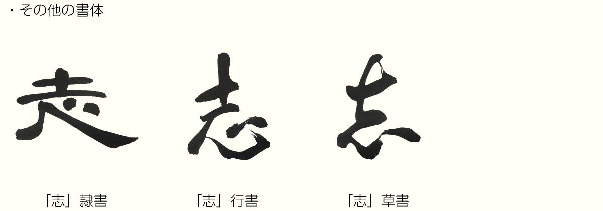 20190301_kanji_2.png