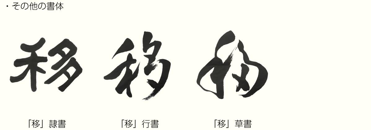 20190305_kanji_2.png