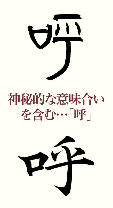 20190322_kanji_01.png