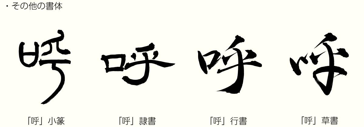 20190322_kanji_02.png