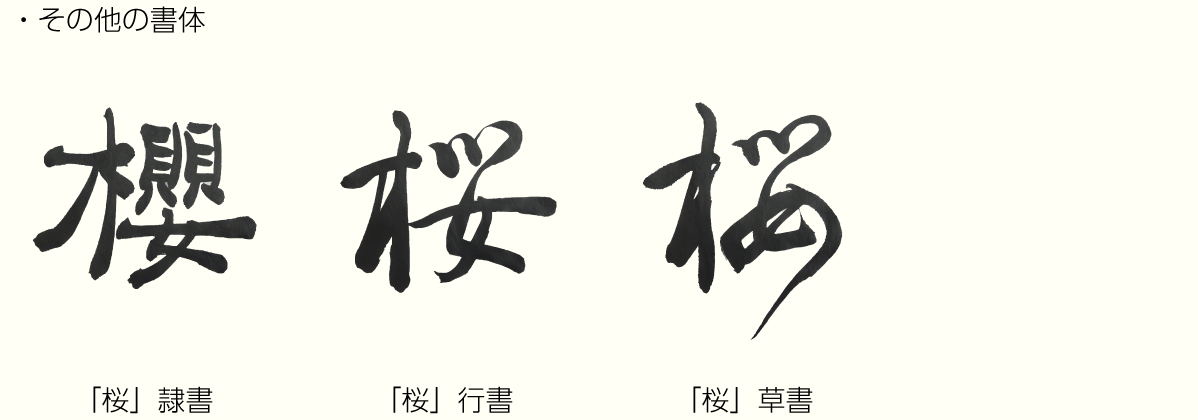 20190407_kanji_02.png