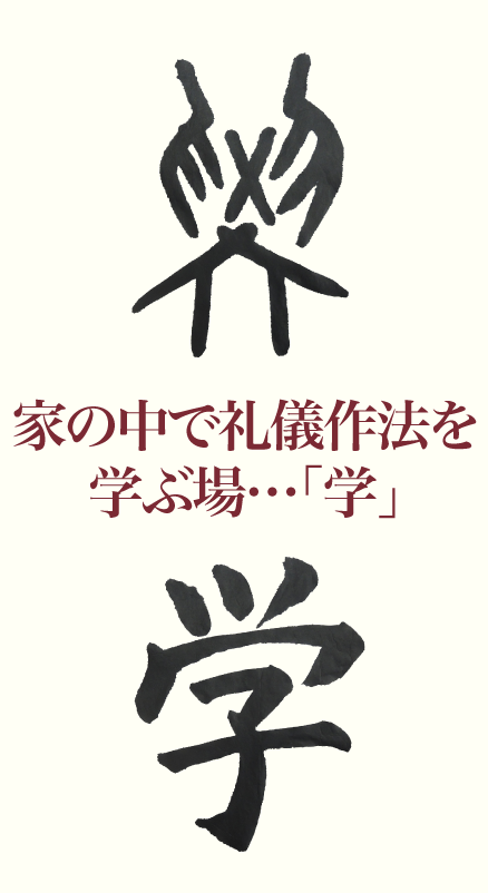 20190409_kanji_01.png