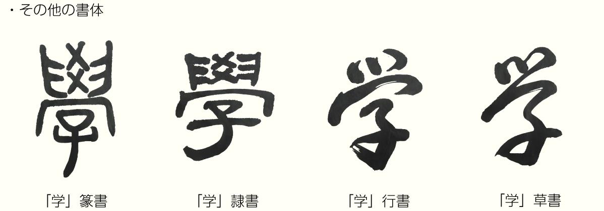 20190409_kanji_02.png
